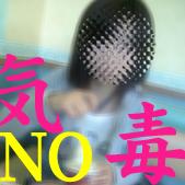 ユカノ応援団d(≧∀≦*)♪