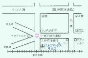 今里☆〜imazato〜☆