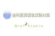 国試対策.net×Oral Studio