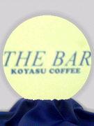THE BAR 〜KOYASU COFFEE〜