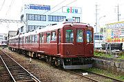 近鉄860系(820系)