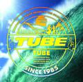 TUBE好き♪集まれ〜