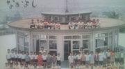 美野丘小学校 2001年卒業