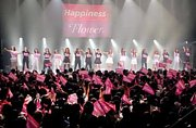 Happiness Flower TOUR 2017
