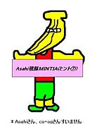 Asahi戦隊MINTIA(ヒント?)