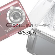 EXILIM W53CA (Gay Only)