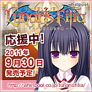 水無瀬 紫 (Lunaris Filia)