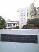 千葉県立柏陵高校2006卒