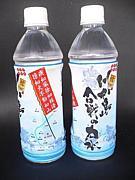 川中島合戦の力水