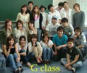 G 〜奇跡のクラス〜