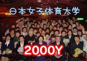2000Y♡