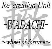 Re-creation Unit 轍 -WADACHI-