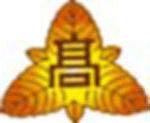 山口県立熊毛北高等学校
