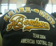 愛媛大学BOMBERS