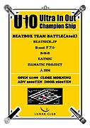 Human Beat Box Battle