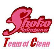 中川翔子 Team of Clean