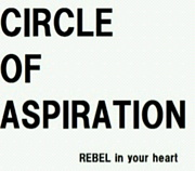 CIRCLE OF ASPIRATION