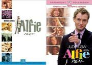 アルフィー / Alfie