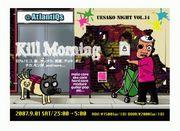 Kill Morning