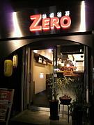 [鉄板酒房ZERO]