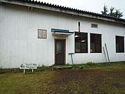 富士山国際エコキャンプ村2008