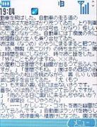 長文メール好き&a