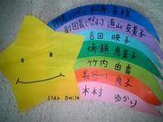 ☺ star smile☻
