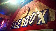 BAR食堂 ICE BOX