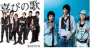 w-inds.☆LOVE☆KAT-TUN