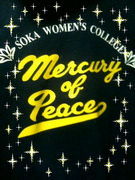 ☆Mercury of Peace☆