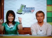スカパーJリーグ関連番組
