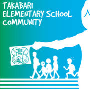 名古屋市立高針小学校