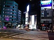 渋谷、アフタヌーンパーティー