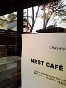 NEST CAFE'