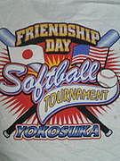 2011 日米ソフトボール大会