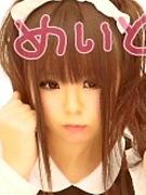 AKG48 岡田英里子 チームA
