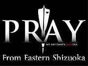 「PRAY」FromEasternShizuoka