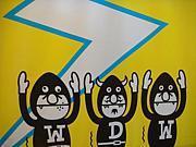 ワンダフルマン〜WONDERFULMAN〜