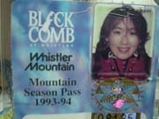 '93〜'94 Whistler & Blackcomb