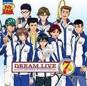 テニミュ Dream Live シリーズ