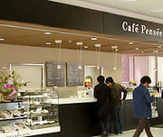 cafeパンセ(Cafe Pensse)
