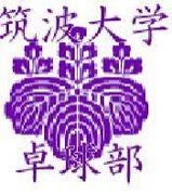 筑波大学体育会卓球部