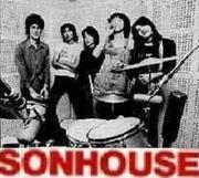 SONHOUSE(サンハウス)