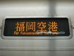 【限定】福岡の旅行会社