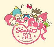 サンリオ♡SANRIO☆