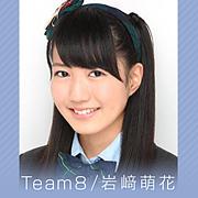 【元AKB48】Team8 長崎 岩崎萌花
