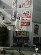 ROUND1  川西店