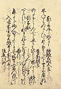 国文学・日本文学