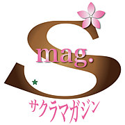 SAKURA magazine
