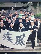 第51回卒☆大村高校生☆98年度卒